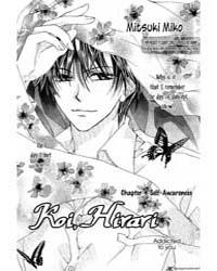 Koi Hirari 4: 4 Volume Vol. 4 by Miko, Mitsuki