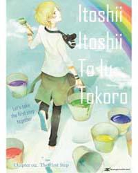 Koi. - Itoshii Itoshii to Iu Kokoro 2: t... Volume No. 2 by Roku, Sakura