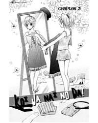 Koi Ja Nai No Da! 3 Volume Vol. 3 by Kana, Nanajima