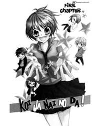 Koi Ja Nai No Da! 7 Volume Vol. 7 by Kana, Nanajima