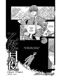 Koi Tomurai 6 Volume Vol. 6 by Motoki, Monma