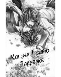 Koi Wa Itsumo Tabekake 1 Volume Vol. 1 by Yoshimi, Touda