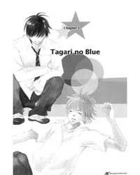 Koishi Tagari No Blue 1 Volume Vol. 1 by Yoshiko, Fujiwara