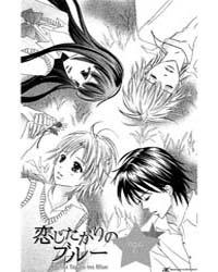 Koishi Tagari No Blue 11 Volume Vol. 11 by Yoshiko, Fujiwara