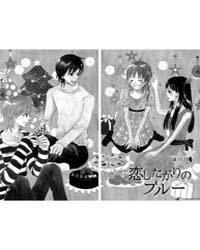 Koishi Tagari No Blue 15 Volume Vol. 15 by Yoshiko, Fujiwara