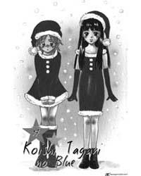 Koishi Tagari No Blue 17 Volume Vol. 17 by Yoshiko, Fujiwara