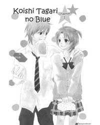 Koishi Tagari No Blue 2 Volume Vol. 2 by Yoshiko, Fujiwara