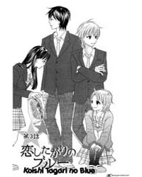 Koishi Tagari No Blue 3 Volume Vol. 3 by Yoshiko, Fujiwara
