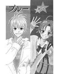 Koishi Tagari No Blue 4 Volume Vol. 4 by Yoshiko, Fujiwara