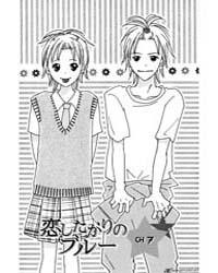 Koishi Tagari No Blue 7 Volume Vol. 7 by Yoshiko, Fujiwara