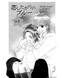 Koishi Tagari No Blue 8 Volume Vol. 8 by Yoshiko, Fujiwara