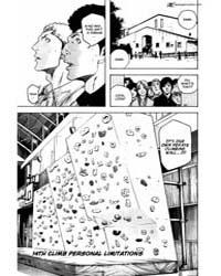 Kokou No Hito 14 Volume Vol. 14 by Yoshiro, Nabeda
