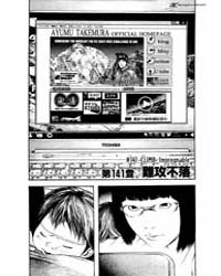 Kokou No Hito 141 Volume Vol. 141 by Yoshiro, Nabeda
