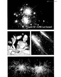 Kokou No Hito 167 Volume Vol. 167 by Yoshiro, Nabeda