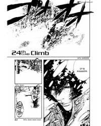 Kokou No Hito 24 Volume Vol. 24 by Yoshiro, Nabeda