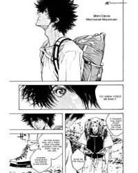 Kokou No Hito 36 Volume Vol. 36 by Yoshiro, Nabeda