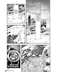 Kokou No Hito 92 Volume Vol. 92 by Yoshiro, Nabeda
