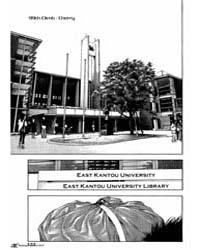 Kokou No Hito 99 Volume Vol. 99 by Yoshiro, Nabeda