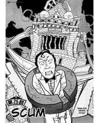 Kokumin Quiz 25 Volume Vol. 25 by Sugimoto, Reiichi