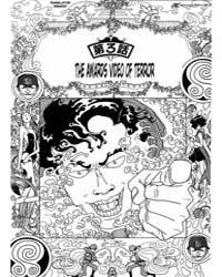 Kokumin Quiz 3 Volume Vol. 3 by Sugimoto, Reiichi