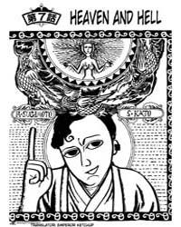 Kokumin Quiz 7 Volume Vol. 7 by Sugimoto, Reiichi