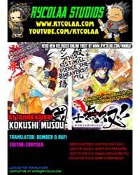 Kokushi Musou!! 2 Volume No. 2 by Kazuki, Tajima