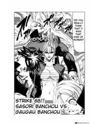 Kongoh Bancho 67: Decimation Crisis! 23 ... Volume Vol. 67 by Suzuki, Nakaba