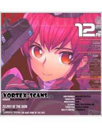 Kono Jinruiiki No Zelphy 1: the Base Poi... Volume No. 1 by Etorouji, Shiono