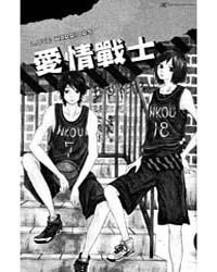 Kono Sora Ni Hibike 5 Volume Vol. 5 by Yuka, Shibano