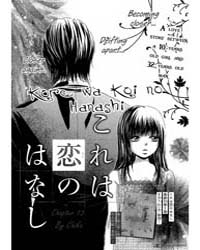 Kore Wa Koi No Hanashi 13 Volume Vol. 13 by Chika