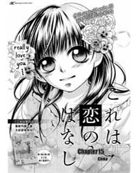 Kore Wa Koi No Hanashi 15 Volume Vol. 15 by Chika