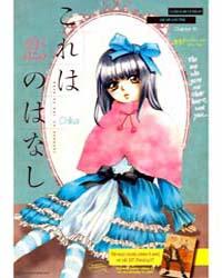 Kore Wa Koi No Hanashi 18 Volume Vol. 18 by Chika