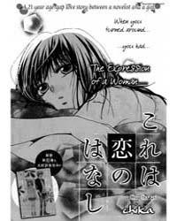 Kore Wa Koi No Hanashi 25 Volume Vol. 25 by Chika
