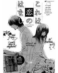 Kore Wa Koi No Hanashi 26 Volume Vol. 26 by Chika
