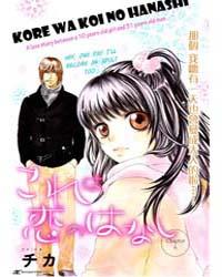 Kore Wa Koi No Hanashi 6 Volume Vol. 6 by Chika