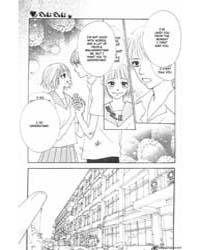 Koukou Debut 2 Volume Vol. 2 by Kawahara, Kazune