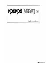 Koukou Debut 21 Volume Vol. 21 by Kawahara, Kazune