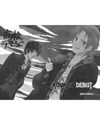 Koukou Debut 25 Volume Vol. 25 by Kawahara, Kazune