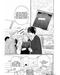 Koukou Debut 34 Volume Vol. 34 by Kawahara, Kazune