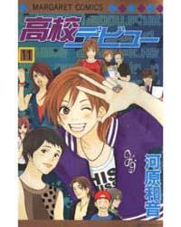 Koukou Debut 41 Volume Vol. 41 by Kawahara, Kazune