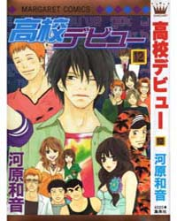 Koukou Debut 46 Volume Vol. 46 by Kawahara, Kazune
