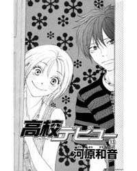 Koukou Debut 49 Volume Vol. 49 by Kawahara, Kazune