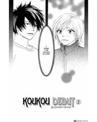 Koukou Debut 5 Volume Vol. 5 by Kawahara, Kazune