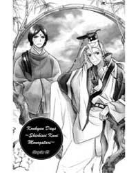 Koukyuu Days - Shichi Kuni Monogatari 1 Volume No. 1 by Momo, Sumomo