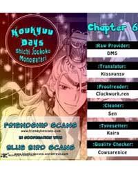 Koukyuu Days - Shichi Kuni Monogatari 6 Volume No. 6 by Momo, Sumomo