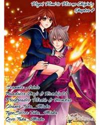 Koyoi, Kimi to Kiss No Chigiri O 4 Volume No. 4 by Saki, Aikawa