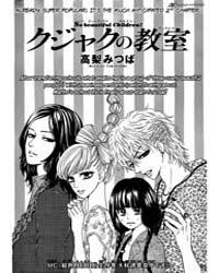 Kujaku No Kyoushitsu 2 Volume Vol. 2 by Mitsuba, Takanashi