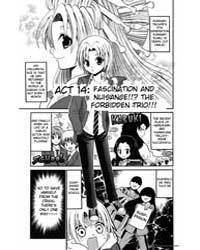 An Untold Fact About Izumo Kunisaki (Kun... Volume No. 14 by Aya, Hirakawa