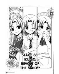 An Untold Fact About Izumo Kunisaki (Kun... Volume No. 33 by Aya, Hirakawa