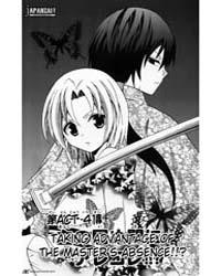 An Untold Fact About Izumo Kunisaki (Kun... Volume No. 41 by Aya, Hirakawa
